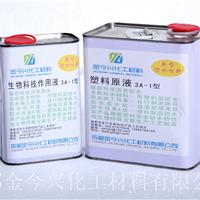 可用水源防水专属产品
