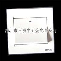 奇胜开关深圳代理供应如意系列五孔插座