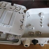 ABS光分纤箱国内供应商,24芯光分纤箱