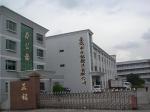 东莞市正铭金属材料有限公司