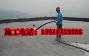 北京现浇泡沫混凝土有限公司