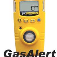 吉林供应GasAlertExtreme硫化氢检测仪