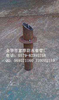 钢性防水套管预埋斜套管金华最大生产厂家