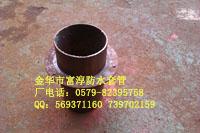 钢性防水套管|柔性刚性防水套管|穿墙套管