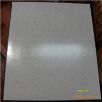 供应全钢防静电活动地板质量优质