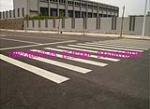 深圳市创安全交通设施有限公司