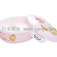 供应肥皂盒模具/塑料模具/注塑模具