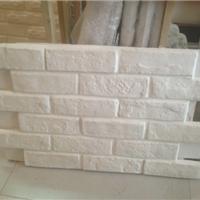 【厂家直销】石膏背景墙面文化装饰砖面