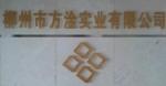 柳州市方淦实业有限责任公司