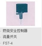 山武自动化仪表流量开关FS7-4