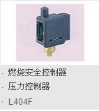 山武自动化仪表压力控制器L404F