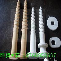 供应挂电阻丝的陶瓷钉