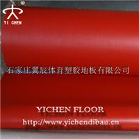 pvc塑胶地板pvc卷材运动地板
