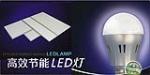 广州日晨电子科技有限公司