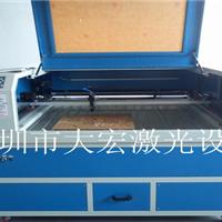 供應木皮、木地板拼花激光切割機雕刻機