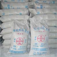 供应建筑石膏粉