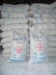 供应特级β型半水纤维石膏粉