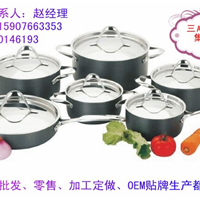 供应厨房电器锅具组合套装 家居贸易厨具
