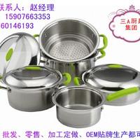 供应人性化设计的新理念打造高品质锅具产品