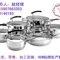 供应中高档不锈钢汤锅 世界品牌厨具供应商