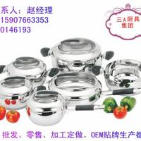 供应广州厨具批发市场锅具定制 三层钢厨具
