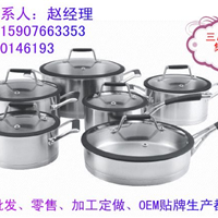 供应厨具炊具研发制造商打造高品质锅具