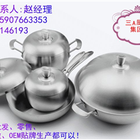 优质不锈钢厨具锅具制造商 新兴锅具厂家