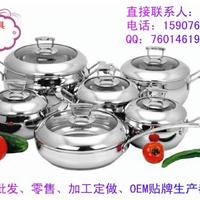 广东三A厨具 新兴套装锅具贴牌 精品厨具