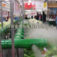 供应喷雾保鲜机_蔬菜喷雾加湿机