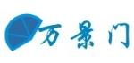 深圳万景铝合金门窗公司