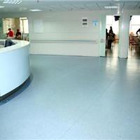 厂家供应:塑胶地板,PVC地板,蹈地胶,舞蹈地板胶
