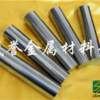 TF09钨钢精磨棒 日本超微粒耐磨钨钢材质