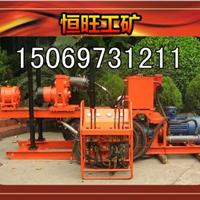 供应ZDY750全液压坑道钻机】价格报价