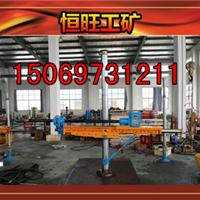 供应买ZYJ270/180架柱式液压回转钻机