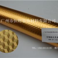 供应橱柜防潮膜 晶钢橱柜门背膜(图)