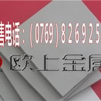 供应粉末高速钢ASP-23多少钱一公斤