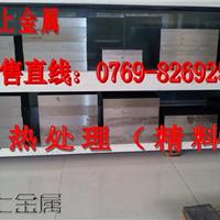 供应龙岩DHA1抗热疲劳性非常好的热作钢