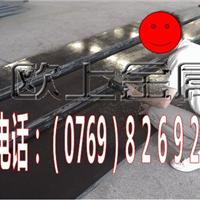 供应S-336超级耐腐蚀,抗锈能力强S-336