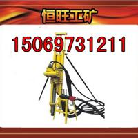 供应KQD150气电联用潜孔钻机=高效钻孔机