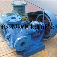供应NCB内啮合高粘度齿轮泵