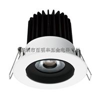 三雄极光照明代星光LED天花射灯PAK565210