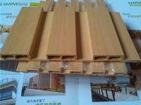 浙江金材木塑科技有限公司