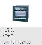 山武自动化仪表智能记录仪-1/2/3笔式SRF101