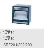 山武自动化仪表智能记录仪-1/2/3笔式SRF201