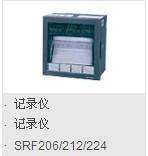 山武自动化仪表智能记录仪-6通道SRF206