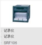山武自动化仪表智能记录仪-6通道SRF106