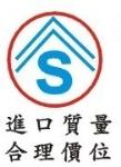 三永数控机械模具(深圳)有限公司