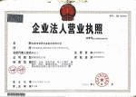东莞市传动安昂五金机电有限公司