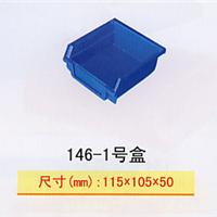 供应塑料零件盒-塑料元件盒-天津塑料盒批发