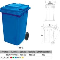 供应塑料垃圾桶-塑料垃圾车-批发天津塑料桶